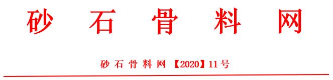 微信图片_20201016172022.png