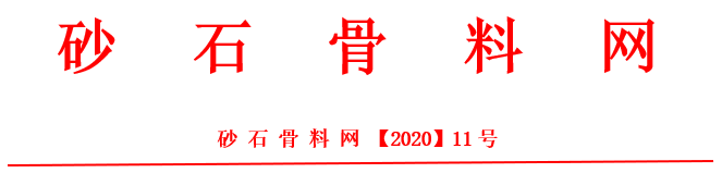 微信圖片_20201016172022.png