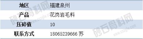 APP供应6.png