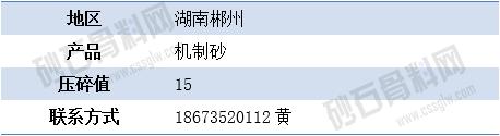 APP供应7.png