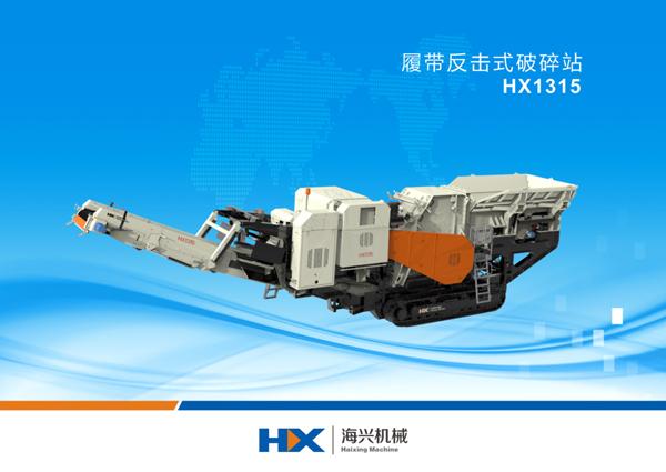 HX1315.jpg
