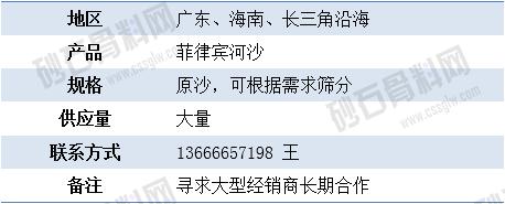 广东9 拷贝.png