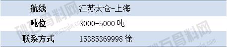 寻船5 拷贝.png