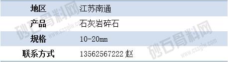 APP供应4 拷贝.png