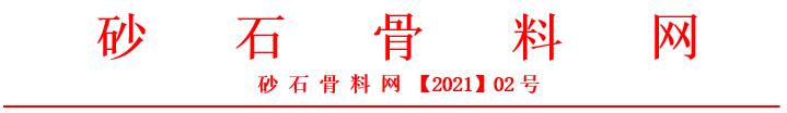 微信截图_20210225152619.png