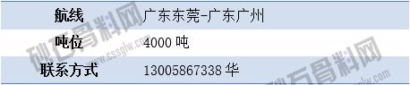 寻船2 拷贝.png