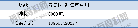 寻船3 拷贝.png