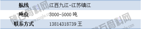 寻船9 拷贝.png