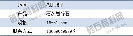 APP供应5 拷贝.png