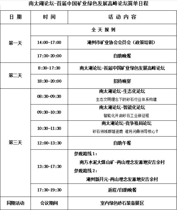 南太湖文中1.png