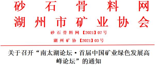 南太湖文中.png