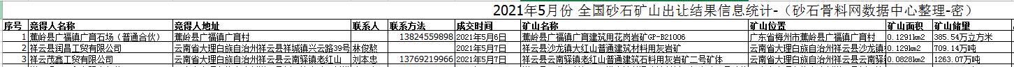 微信图片_20210706125810.png