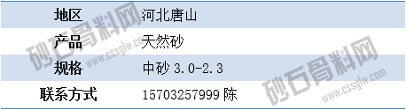 APP供应3 拷贝.jpg
