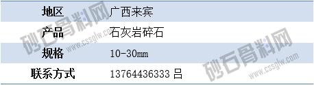 APP供应5 拷贝.jpg