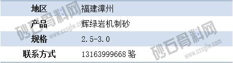 APP供应7 拷贝.jpg