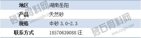 APP供应8 拷贝.jpg