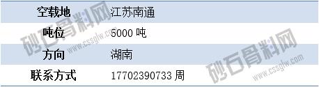 报空3 拷贝.jpg