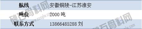 寻船5 拷贝.jpg