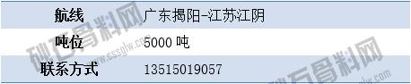 寻船10 拷贝.jpg