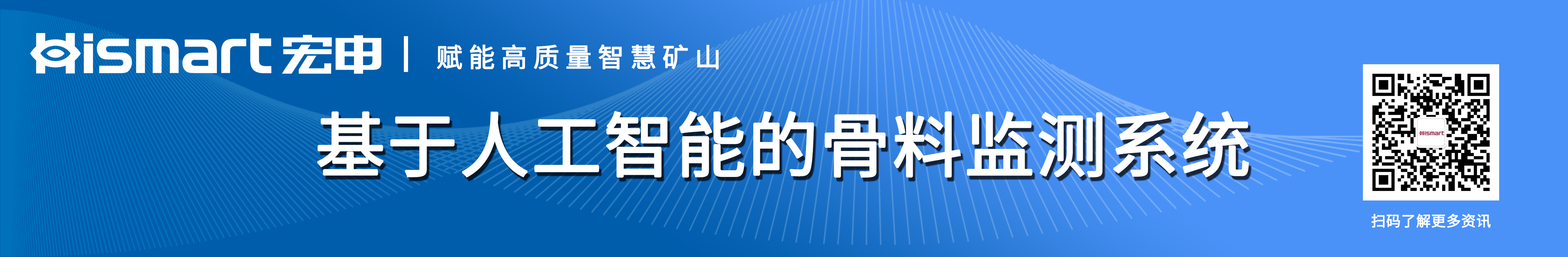 深圳市宏申工业智能有限公司